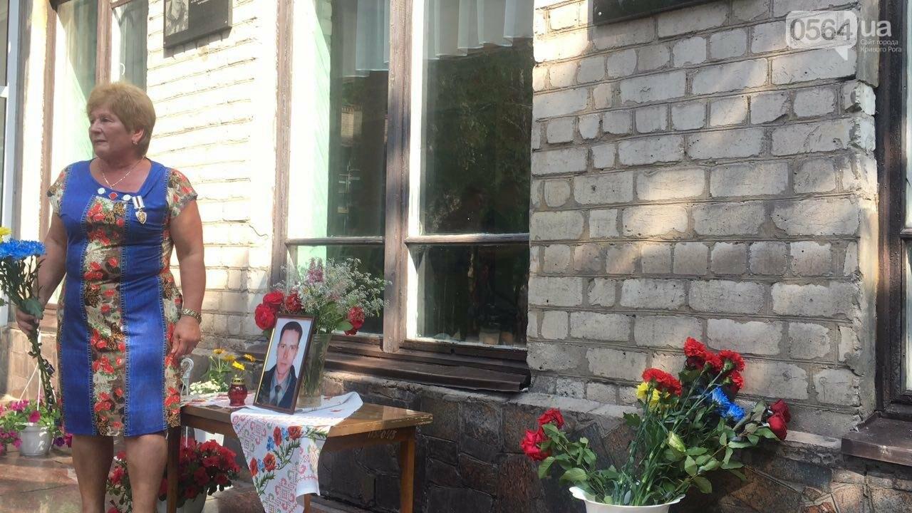 В Кривом Роге память о погибшем бойце АТО увековечили в граните, - ФОТО, ВИДЕО, фото-16