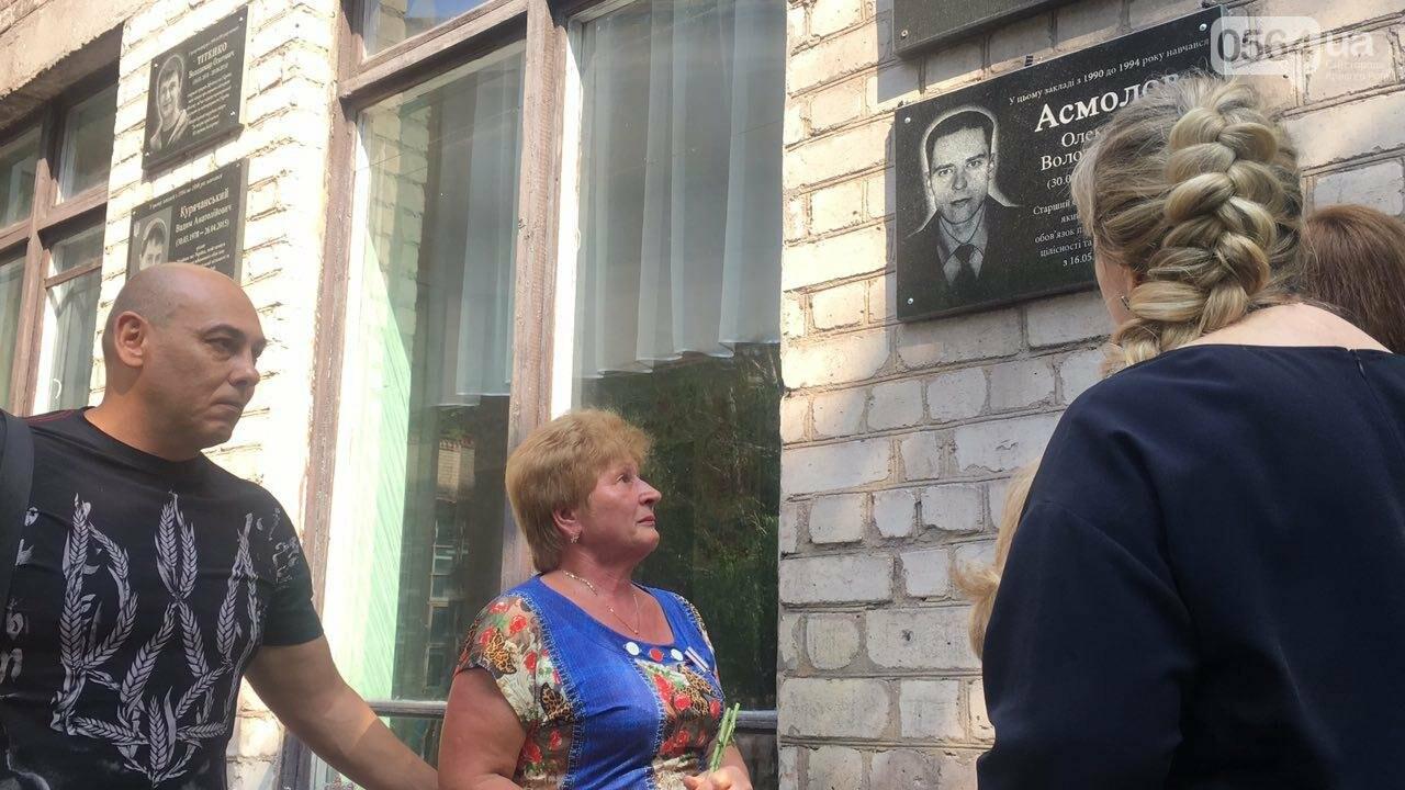 В Кривом Роге память о погибшем бойце АТО увековечили в граните, - ФОТО, ВИДЕО, фото-18