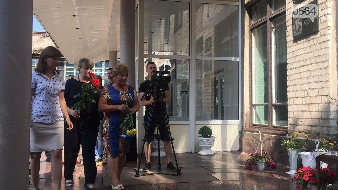 В Кривом Роге память о погибшем бойце АТО увековечили в граните, - ФОТО, ВИДЕО, фото-19