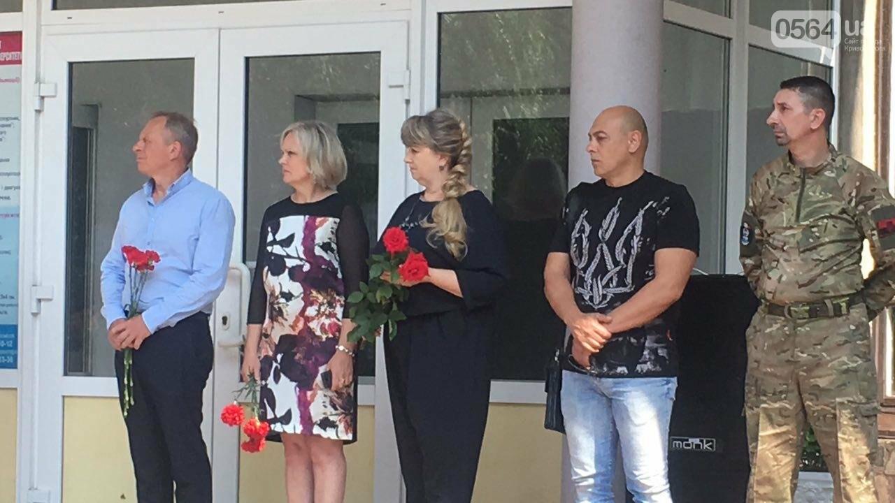 В Кривом Роге память о погибшем бойце АТО увековечили в граните, - ФОТО, ВИДЕО, фото-4