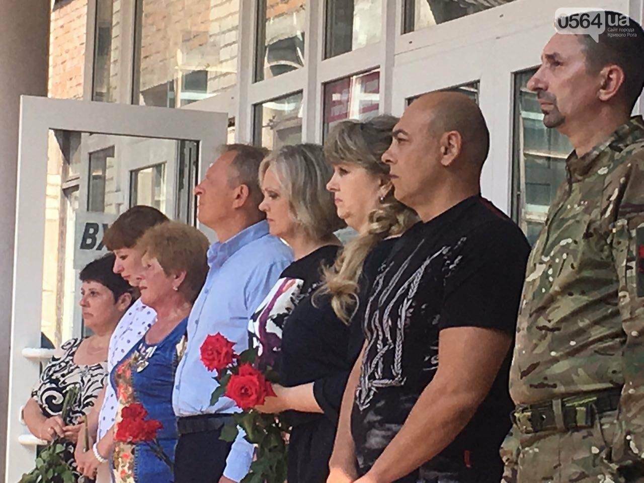 В Кривом Роге память о погибшем бойце АТО увековечили в граните, - ФОТО, ВИДЕО, фото-22