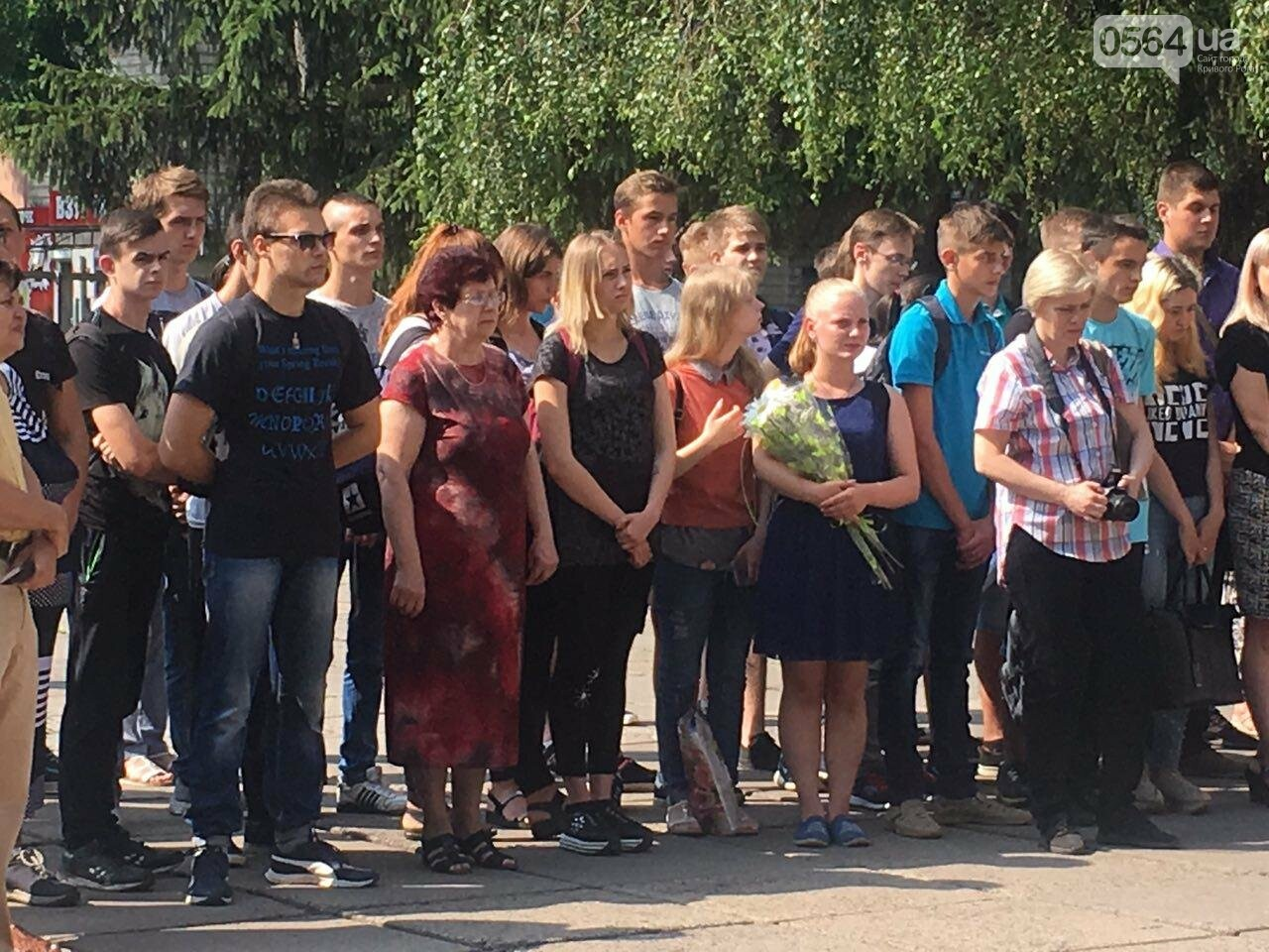 В Кривом Роге память о погибшем бойце АТО увековечили в граните, - ФОТО, ВИДЕО, фото-25
