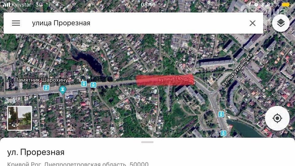 В Кривом Роге на двух улицах на несколько дней перекрыли движение транспорта, - КАРТА, фото-1