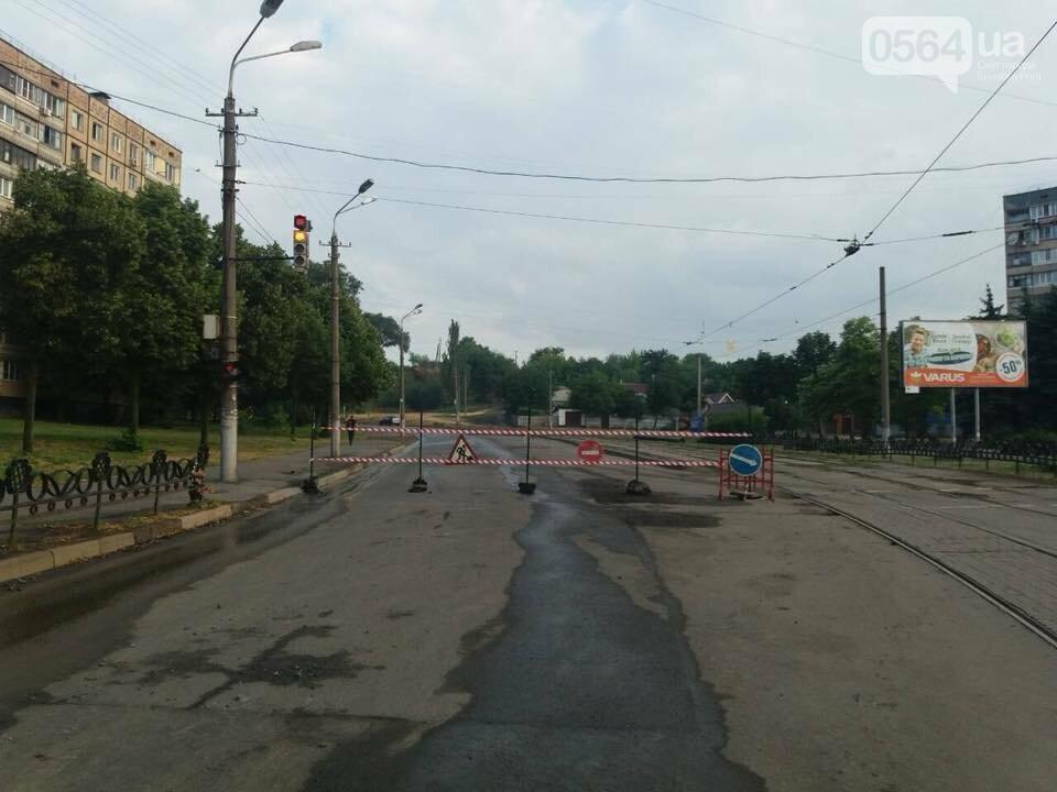 В Кривом Роге на двух улицах на несколько дней перекрыли движение транспорта, - КАРТА, фото-2