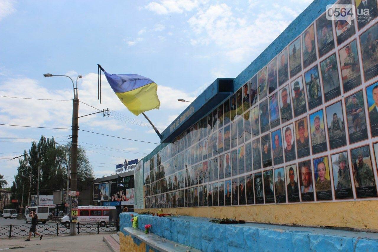 В центре Кривого Рога появился бигборд с портретами десантников, погибших в ИЛ-76, - ФОТО, фото-2