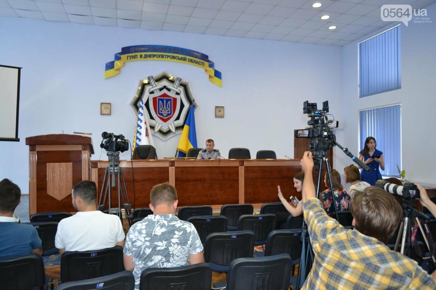 После очередного убийства молодой девушки полиция Кривого Рога перешла на усиленный режим, - ФОТО, ВИДЕО, фото-1