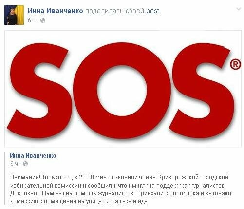 """Свидетель по делу лидера """"Автомайдана"""" в Кривом Роге заявил, что видел """"облако"""", - ФОТО, фото-2"""