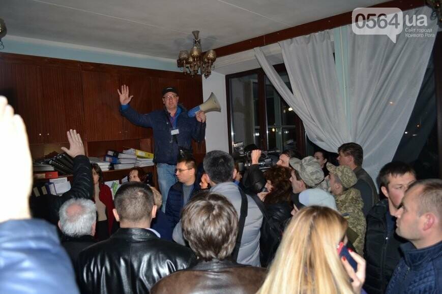 """Свидетель по делу лидера """"Автомайдана"""" в Кривом Роге заявил, что видел """"облако"""", - ФОТО, фото-1"""