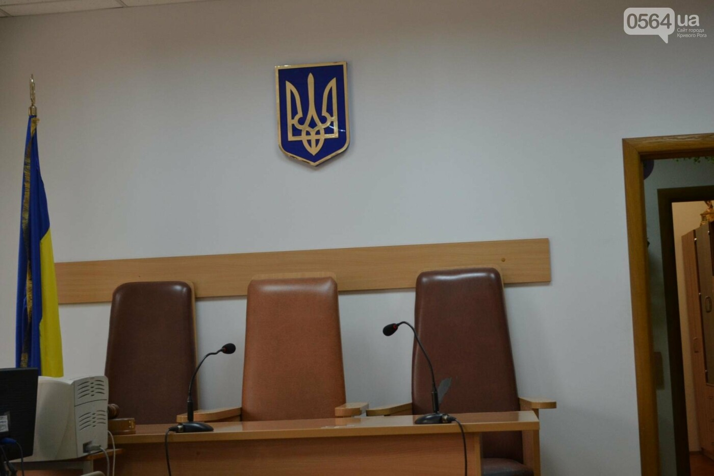 """Свидетель по делу лидера """"Автомайдана"""" в Кривом Роге заявил, что видел """"облако"""", - ФОТО, фото-7"""