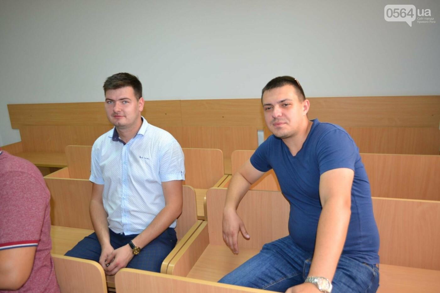 """Свидетель по делу лидера """"Автомайдана"""" в Кривом Роге заявил, что видел """"облако"""", - ФОТО, фото-10"""