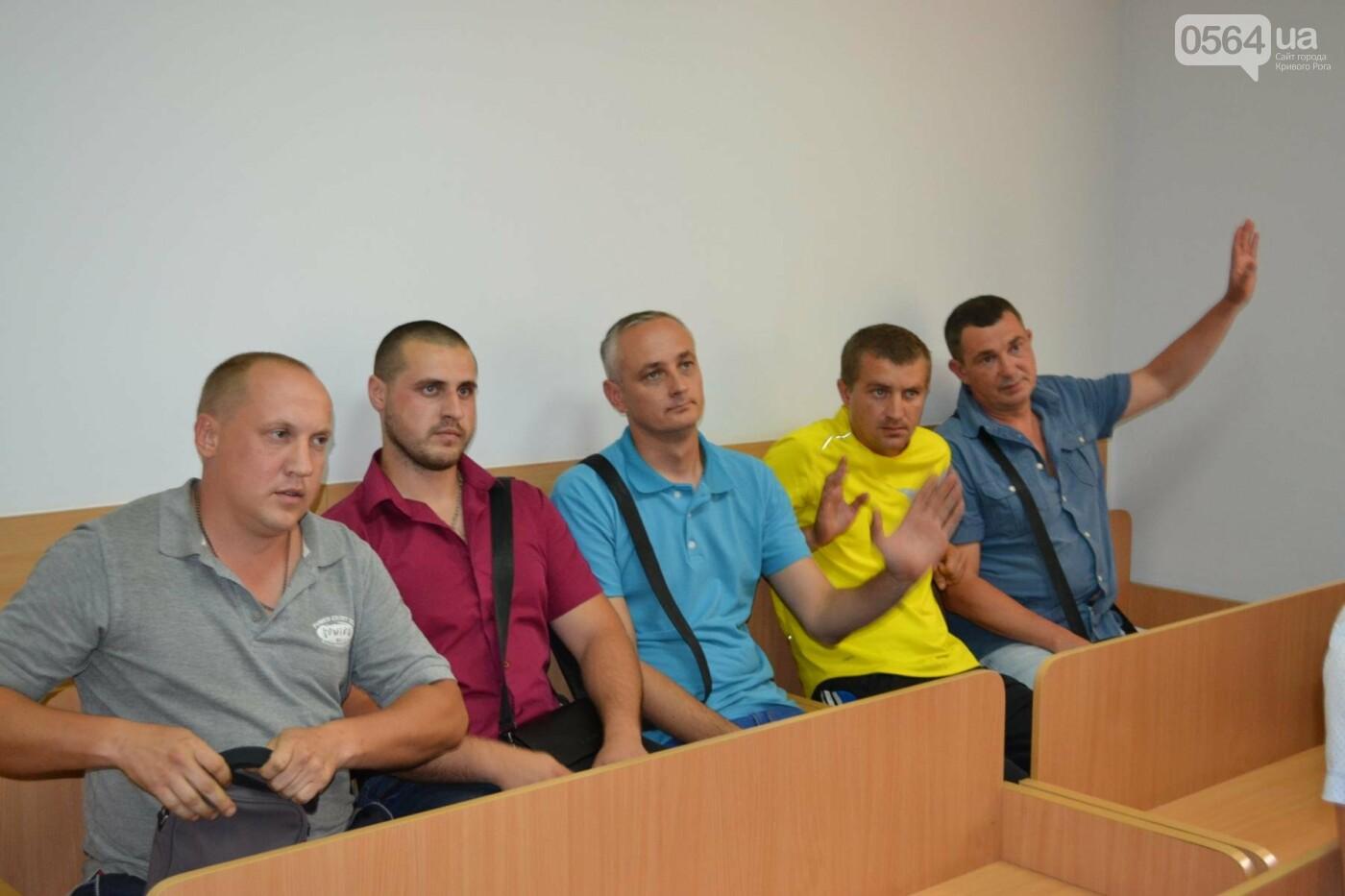 """Свидетель по делу лидера """"Автомайдана"""" в Кривом Роге заявил, что видел """"облако"""", - ФОТО, фото-5"""