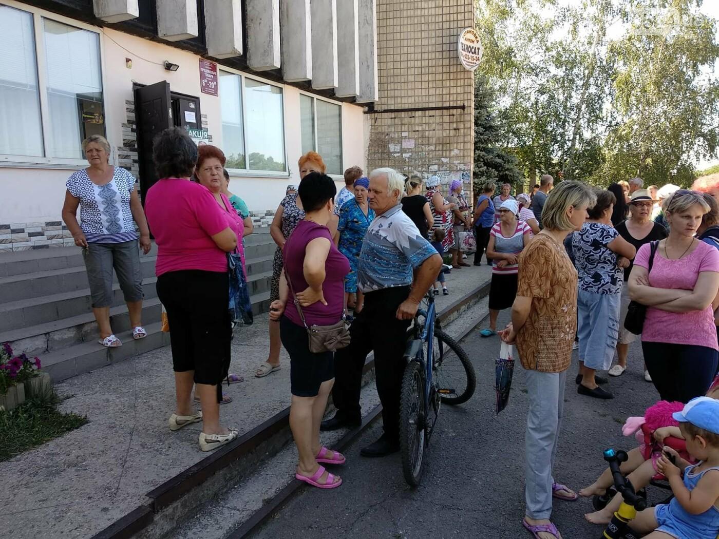 Под Кривым Рогом люди вышли на митинг за воду, - ФОТО, ВИДЕО, фото-4