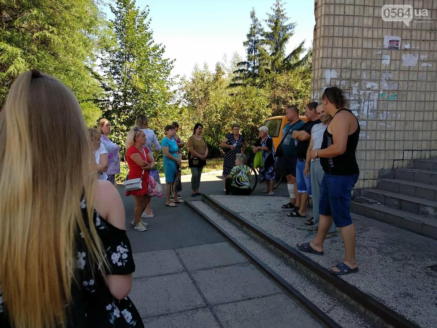 Под Кривым Рогом люди вышли на митинг за воду, - ФОТО, ВИДЕО, фото-3