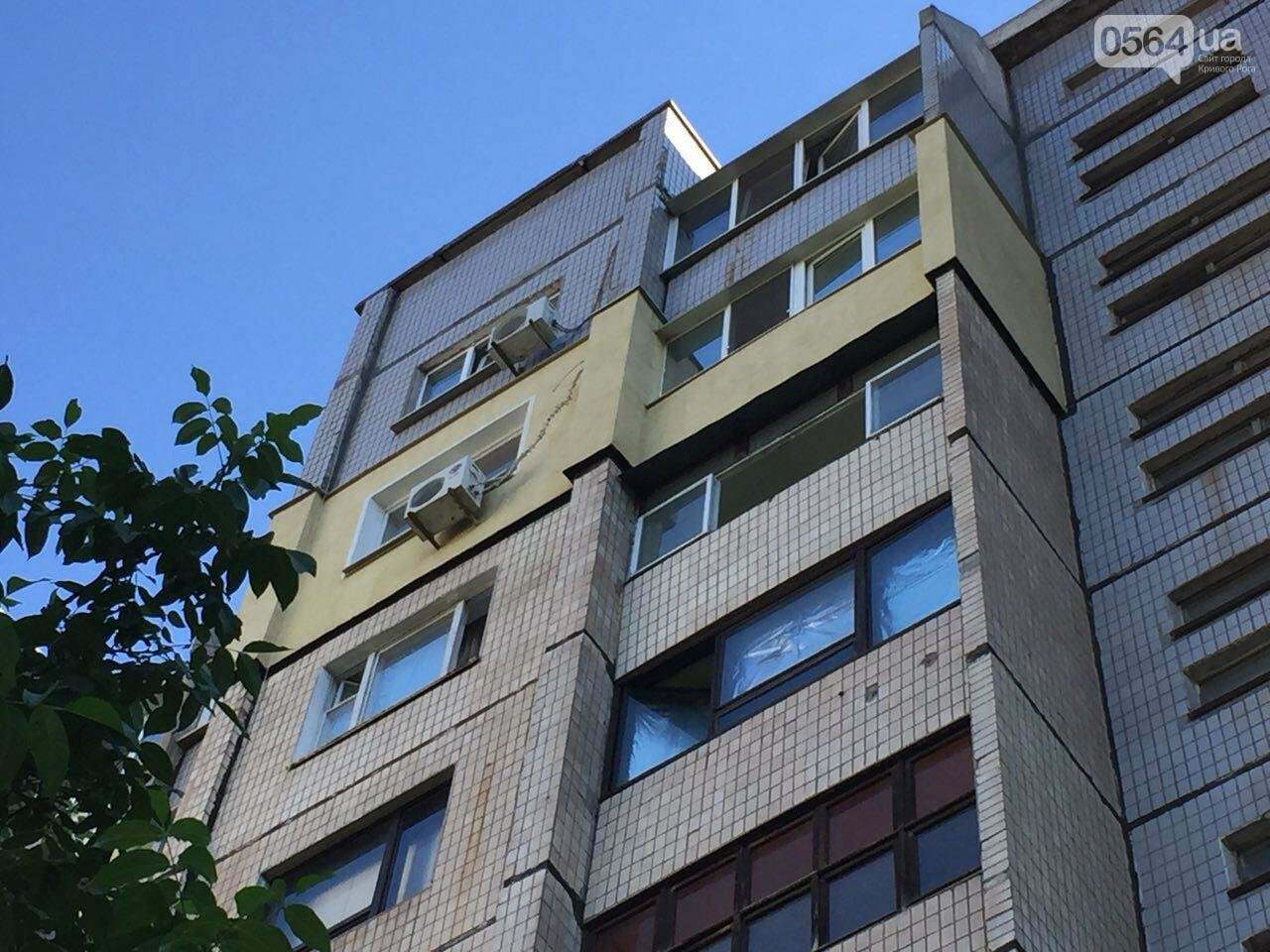 В Кривом Роге погиб малыш, выпав из окна 7 этажа, - ФОТО, фото-2
