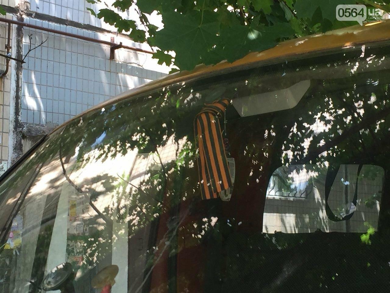 """""""Почему я должен менять свою веру!"""", - Возле многоэтажки в Кривом Роге обнаружили автомобиль с запрещенной символикой, - ФОТО, фото-3"""