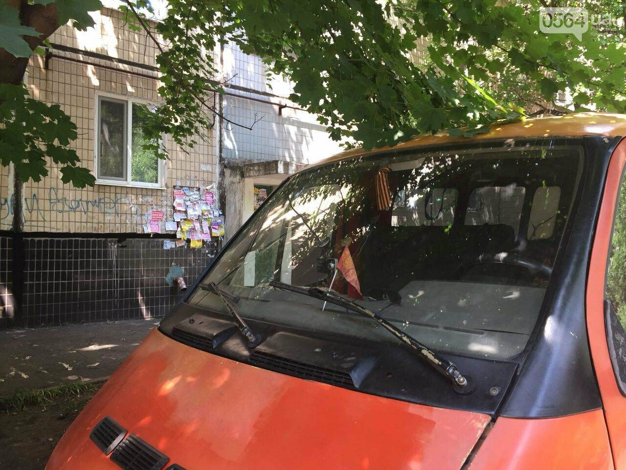 """""""Почему я должен менять свою веру!"""", - Возле многоэтажки в Кривом Роге обнаружили автомобиль с запрещенной символикой, - ФОТО, фото-4"""