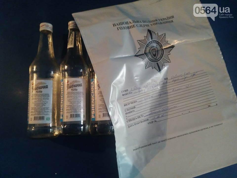 В Кривом Роге обнаружили очередную наливайку и увидели работу полиции, - ФОТО, фото-4