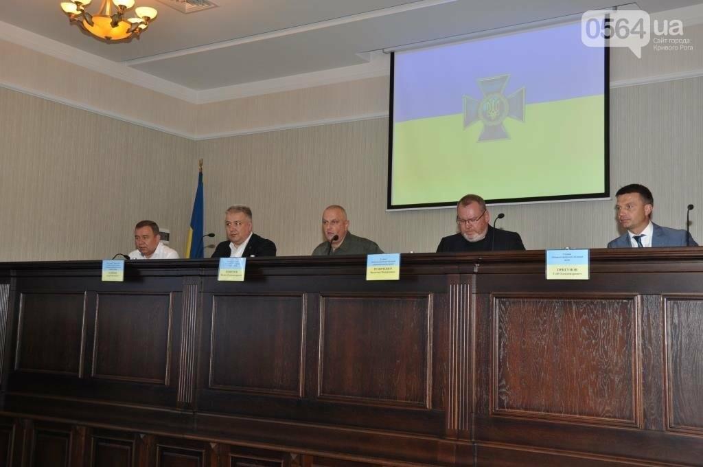 Руководить СБУ на Днепропетровщине будет  выходец из Львовщины, - ФОТО, фото-2
