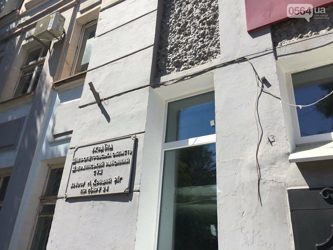 В Кривом Роге - очередной отвод в деле о сожженной малышке Амине Менго, - ФОТО, фото-4