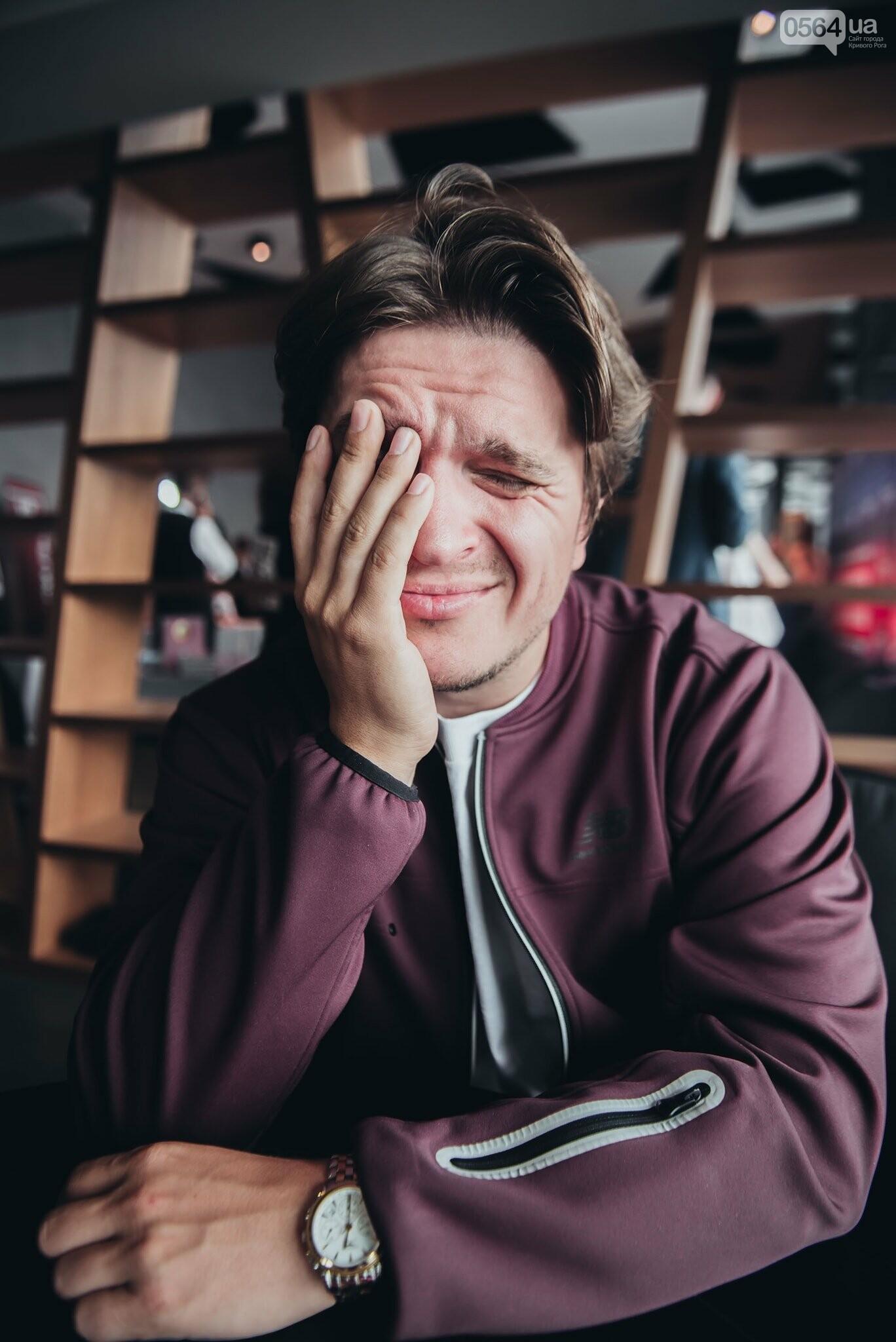 Известный криворожанин присоединился к Сумской, Тополе и Лознице  и расплакался, - ФОТО, фото-1
