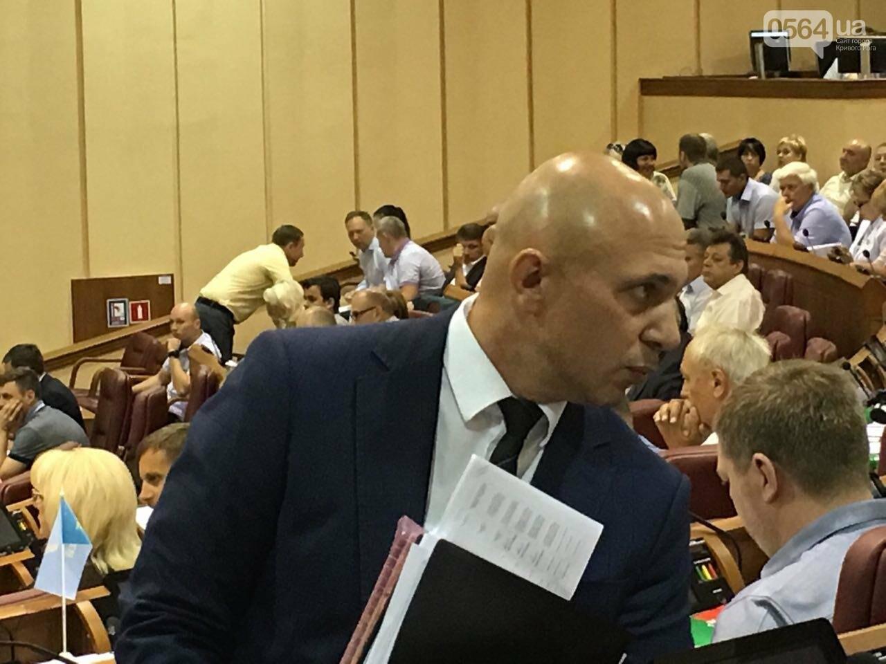 Криворожские депутаты обсудят вопрос премирования мэра и его заместителей, тариф на проезд в маршрутках и поддержку бизнесменов, - ФОТО, фото-10