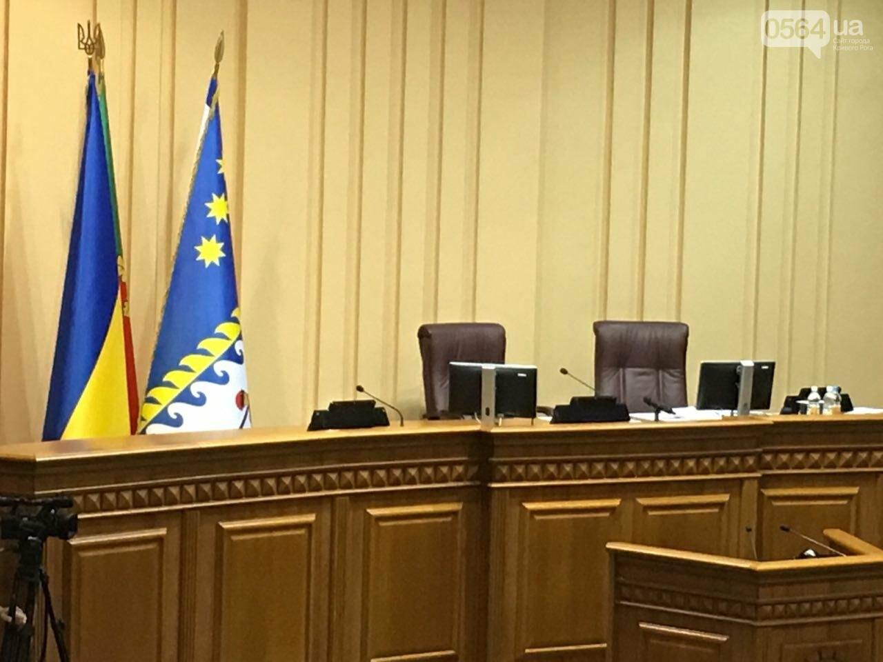 Криворожские депутаты обсудят вопрос премирования мэра и его заместителей, тариф на проезд в маршрутках и поддержку бизнесменов, - ФОТО, фото-11