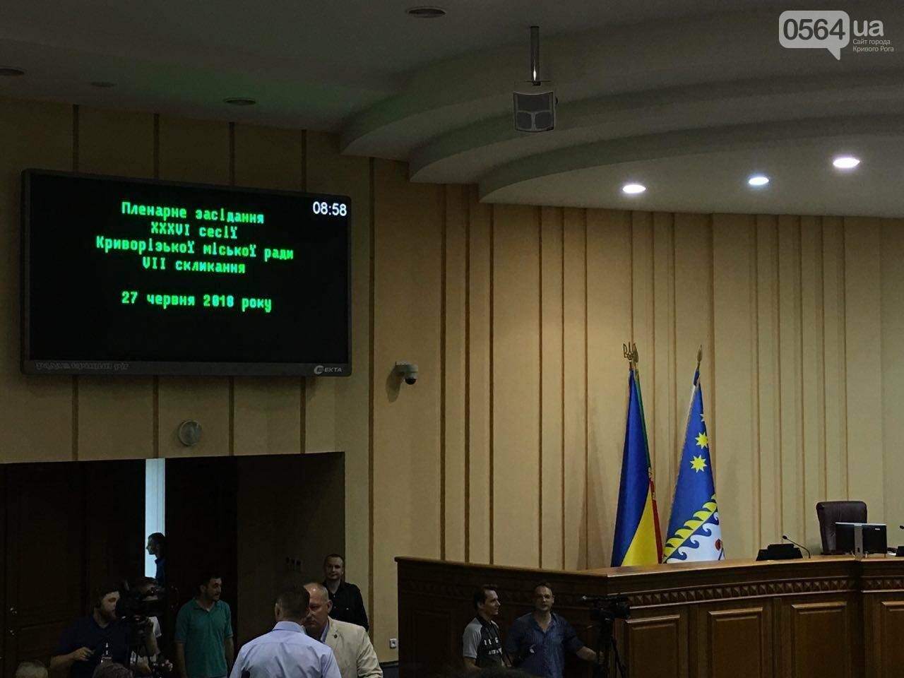 Криворожские депутаты обсудят вопрос премирования мэра и его заместителей, тариф на проезд в маршрутках и поддержку бизнесменов, - ФОТО, фото-5