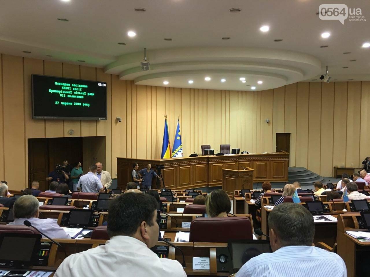Криворожские депутаты обсудят вопрос премирования мэра и его заместителей, тариф на проезд в маршрутках и поддержку бизнесменов, - ФОТО, фото-14