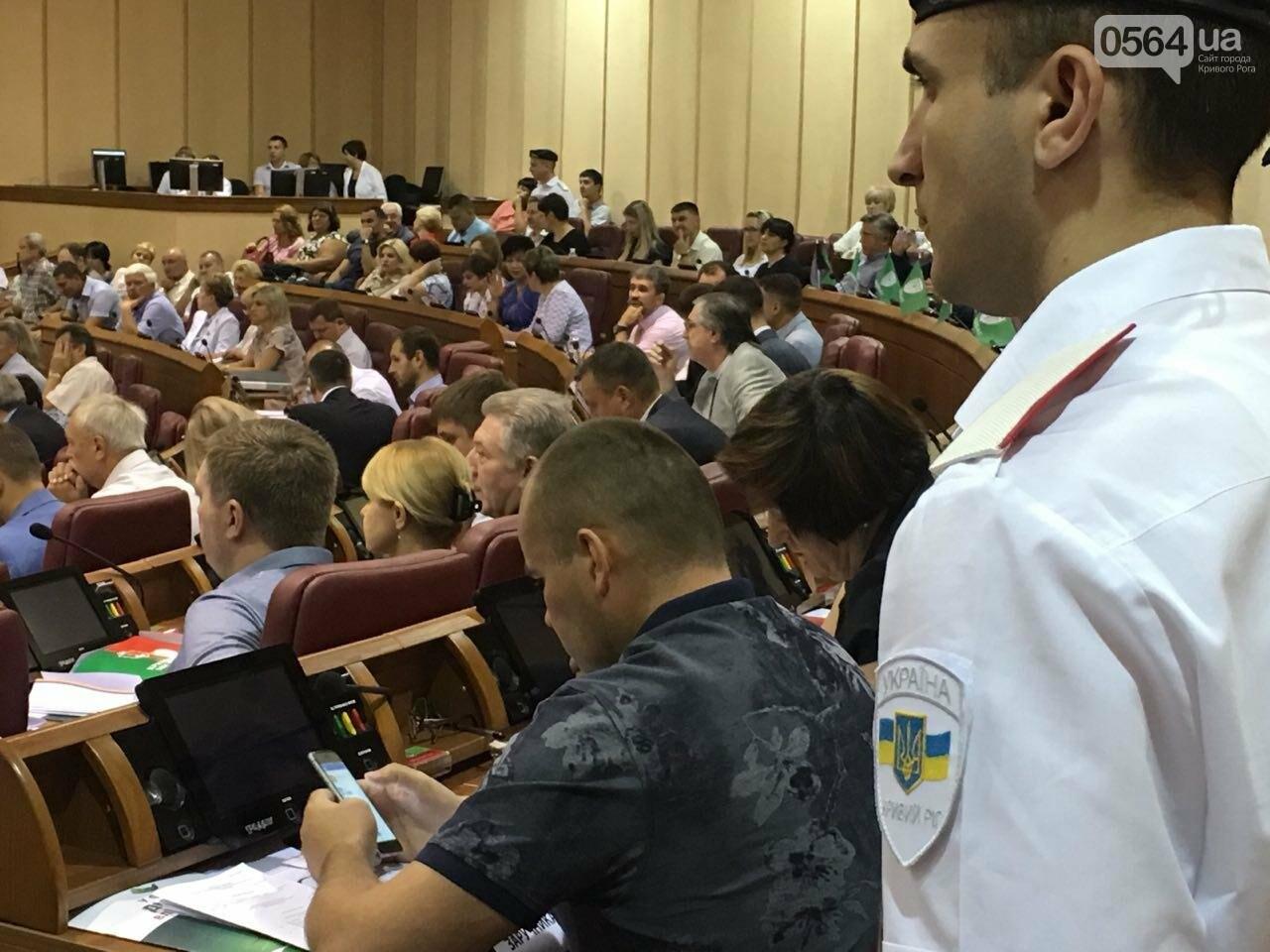 Криворожские депутаты обсудят вопрос премирования мэра и его заместителей, тариф на проезд в маршрутках и поддержку бизнесменов, - ФОТО, фото-15