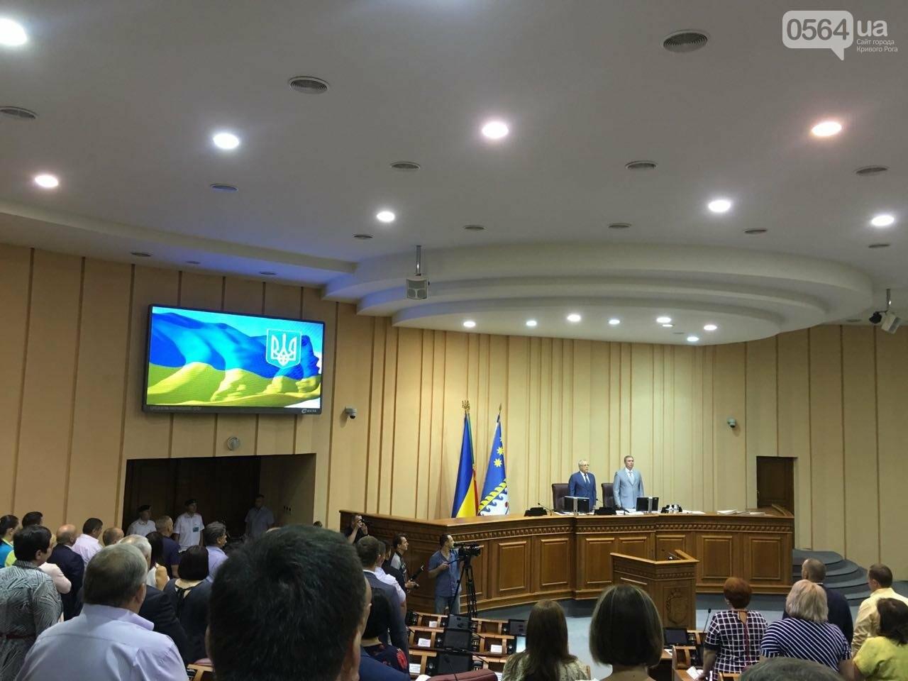Криворожские депутаты обсудят вопрос премирования мэра и его заместителей, тариф на проезд в маршрутках и поддержку бизнесменов, - ФОТО, фото-8