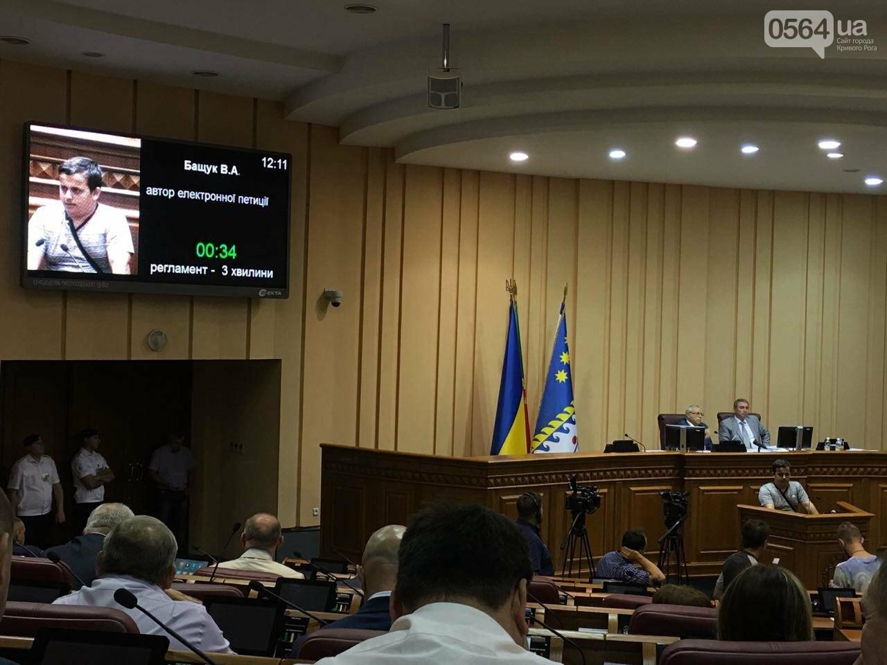 Тариф в маршрутках Кривого Рога  не снизится - депутаты рассмотрели петицию, - ФОТО, фото-4