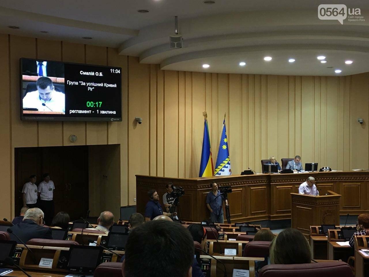 Тариф в маршрутках Кривого Рога  не снизится - депутаты рассмотрели петицию, - ФОТО, фото-6