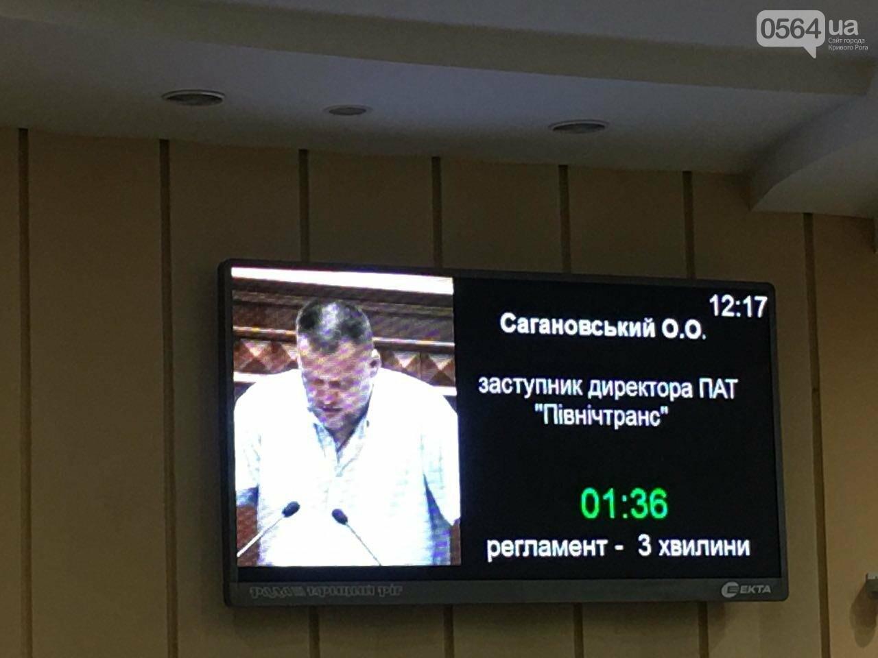Тариф в маршрутках Кривого Рога  не снизится - депутаты рассмотрели петицию, - ФОТО, фото-8