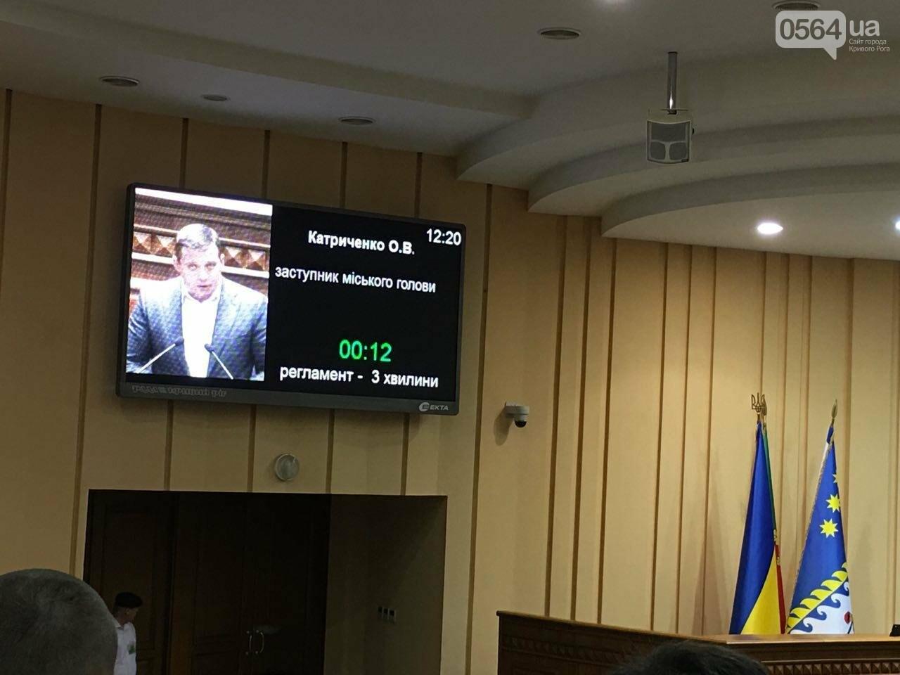 Тариф в маршрутках Кривого Рога  не снизится - депутаты рассмотрели петицию, - ФОТО, фото-9