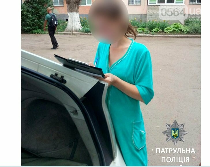 Криворожанке, отпустившей детей гулять одних на улицу, придется заплатить штраф, - ФОТО, фото-1