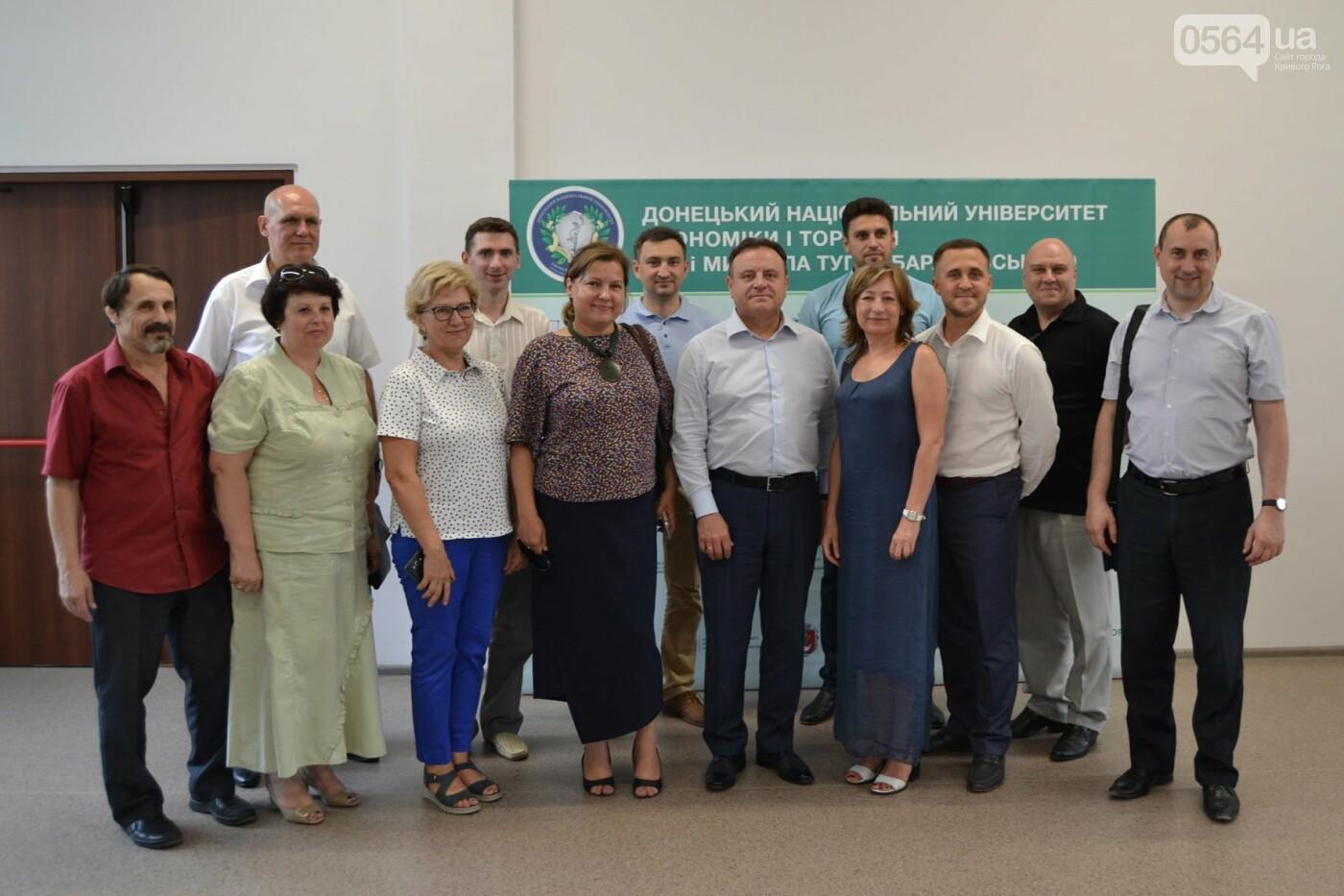В Донецком юридическом институте состоялось выездное заседание Совета ректоров перемещенных высших учебных заведений Донбасса и Крыма, фото-5