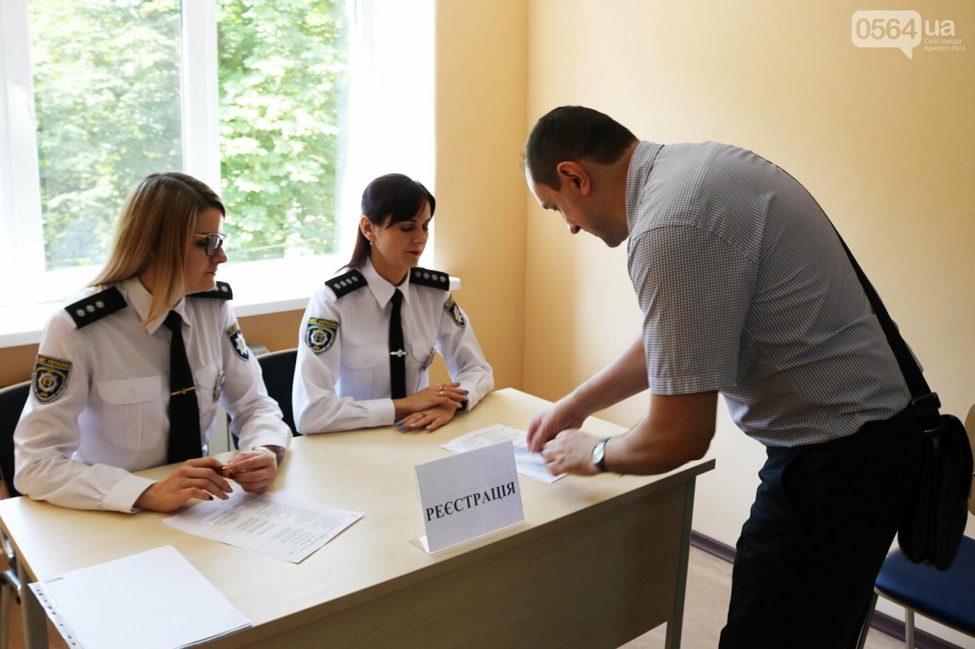 В Донецком юридическом институте состоялось выездное заседание Совета ректоров перемещенных высших учебных заведений Донбасса и Крыма, фото-1