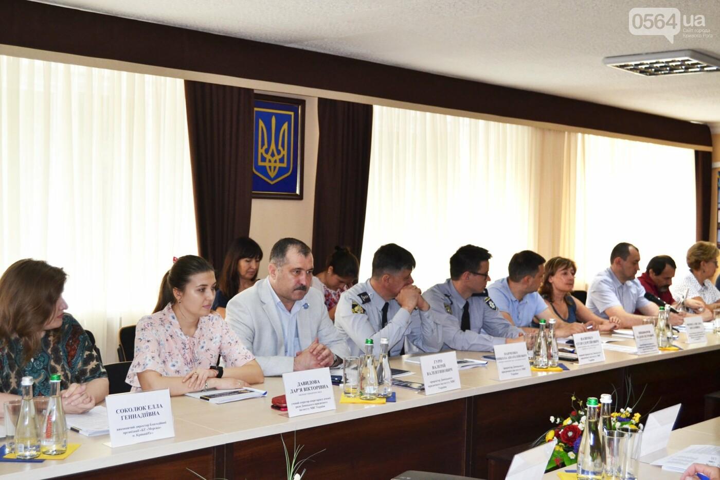 В Донецком юридическом институте состоялось выездное заседание Совета ректоров перемещенных высших учебных заведений Донбасса и Крыма, фото-4