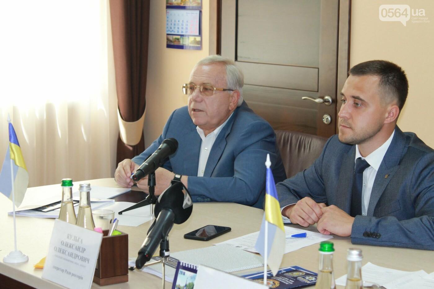 В Донецком юридическом институте состоялось выездное заседание Совета ректоров перемещенных высших учебных заведений Донбасса и Крыма, фото-2