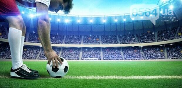 История футбола: от дворовых китайских матчей до игры миллионов, фото-1