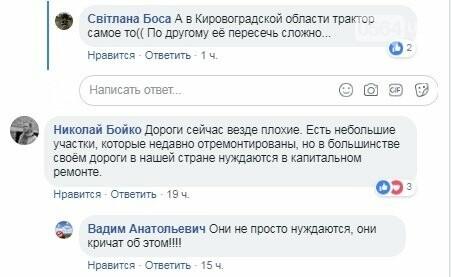 """Киев - Кривой Рог: Криворожанин """"протестировал"""" автомаршрут и поделился опытом с земляками, фото-2"""