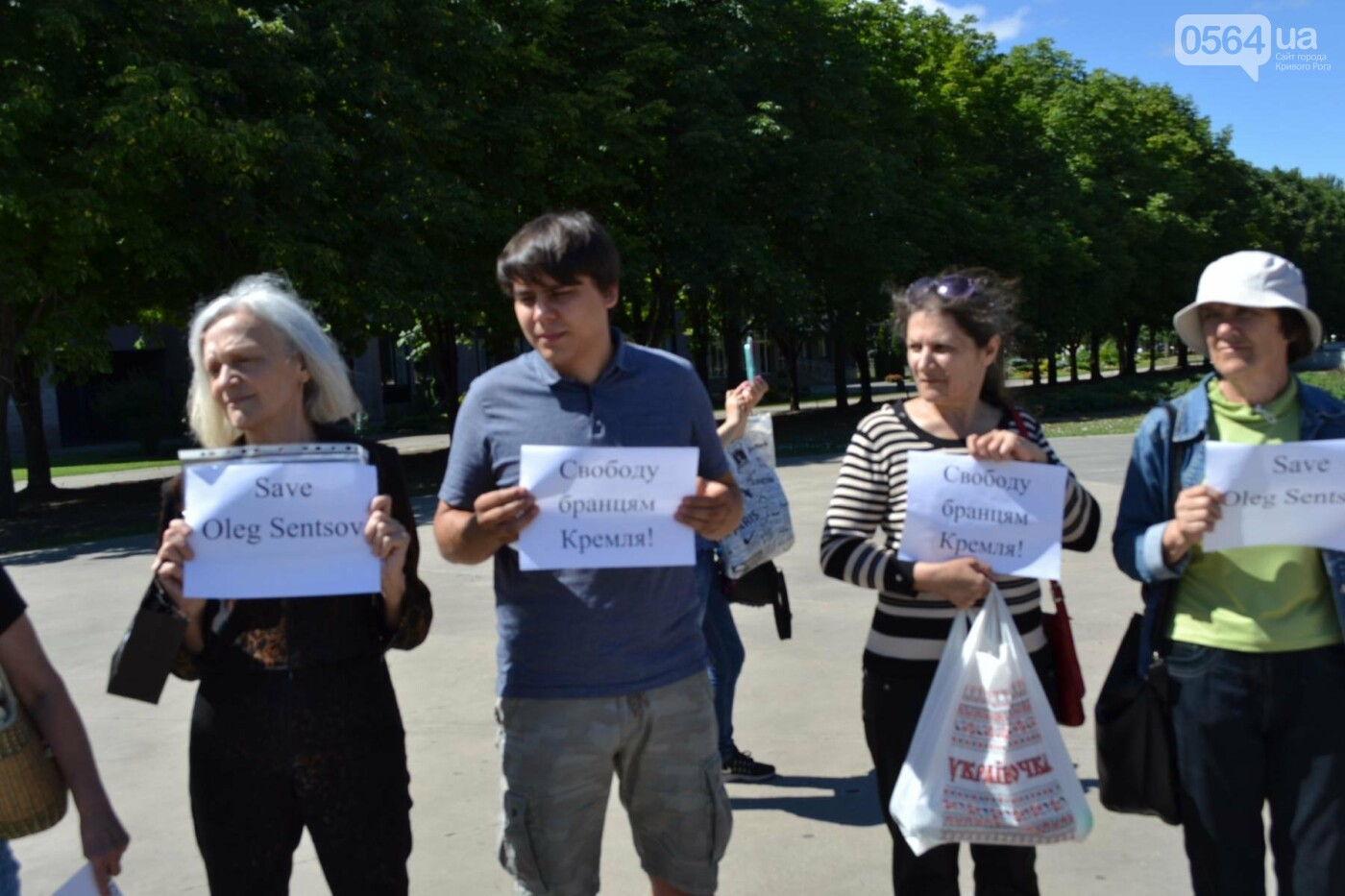 Криворожане вышли на всемирную акцию FreeSentsov, - ФОТО, ВИДЕО, фото-8