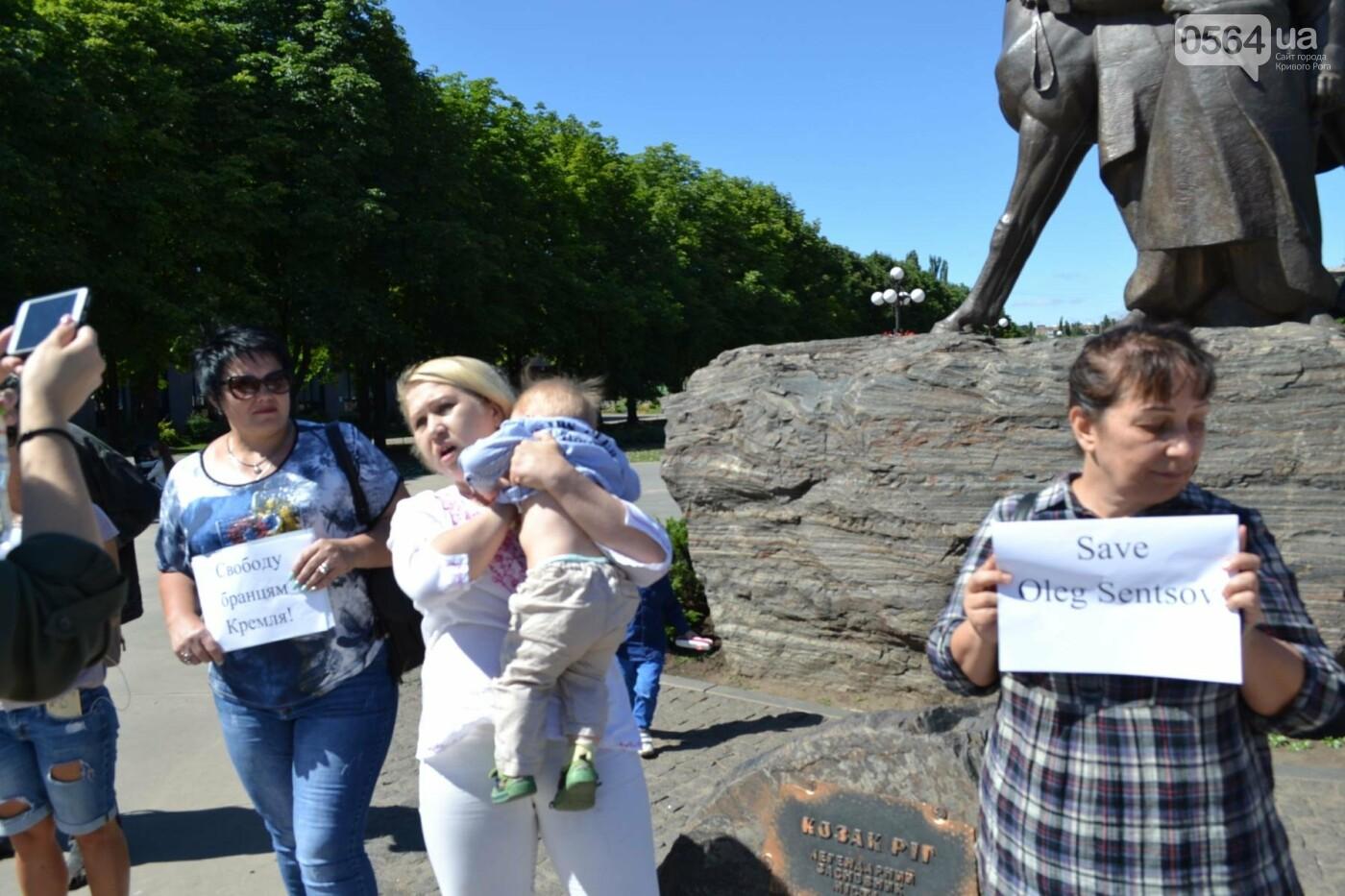 Криворожане вышли на всемирную акцию FreeSentsov, - ФОТО, ВИДЕО, фото-16