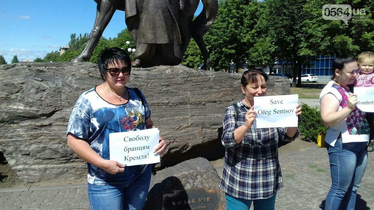 Криворожане вышли на всемирную акцию FreeSentsov, - ФОТО, ВИДЕО, фото-4
