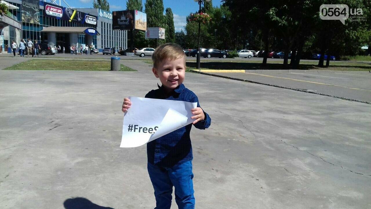 Криворожане вышли на всемирную акцию FreeSentsov, - ФОТО, ВИДЕО, фото-2
