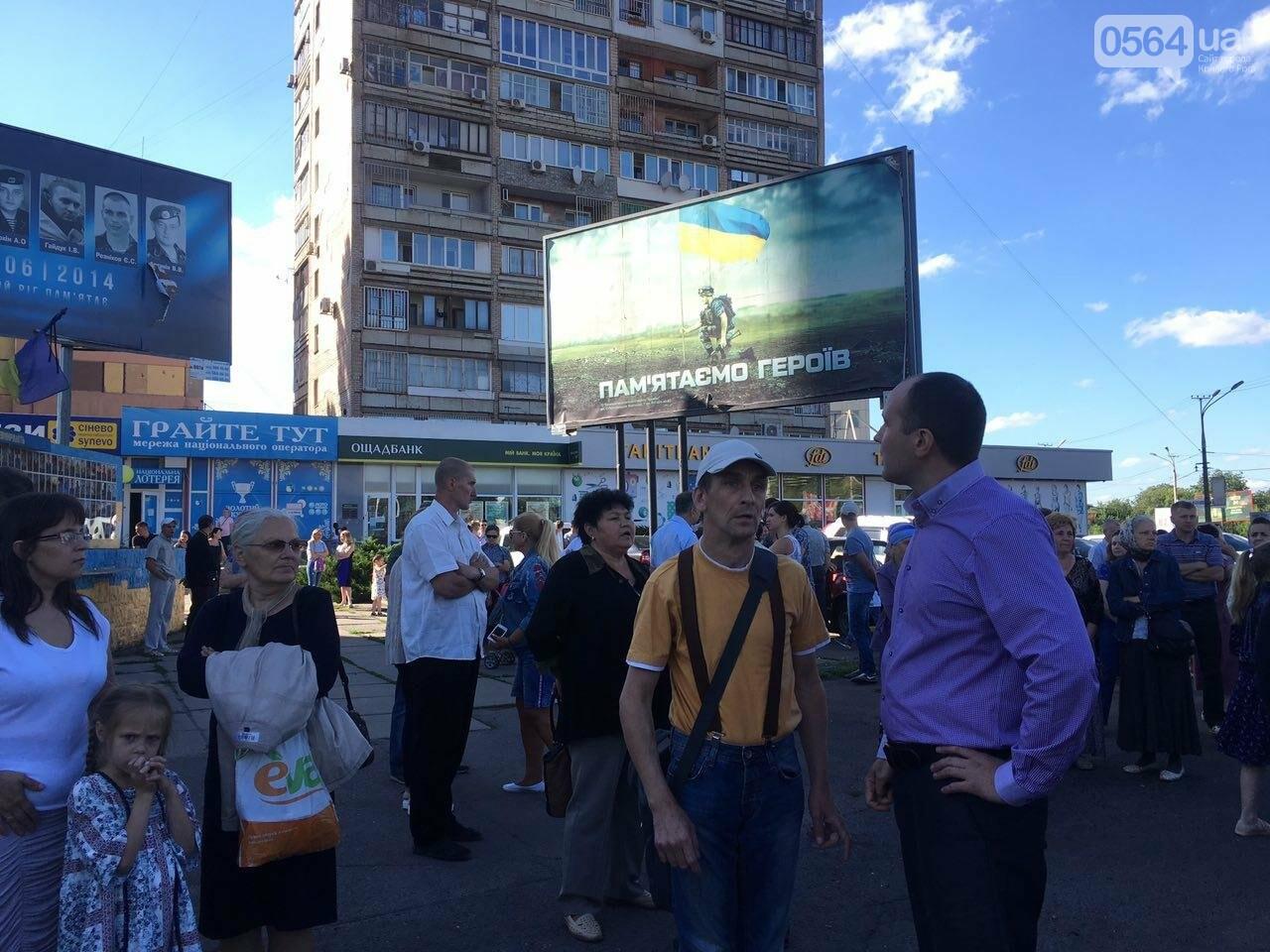 Криворожане собрались на Марш за традиционные семейные ценности, - ФОТО, ПРЯМОЙ ЭФИР, фото-22