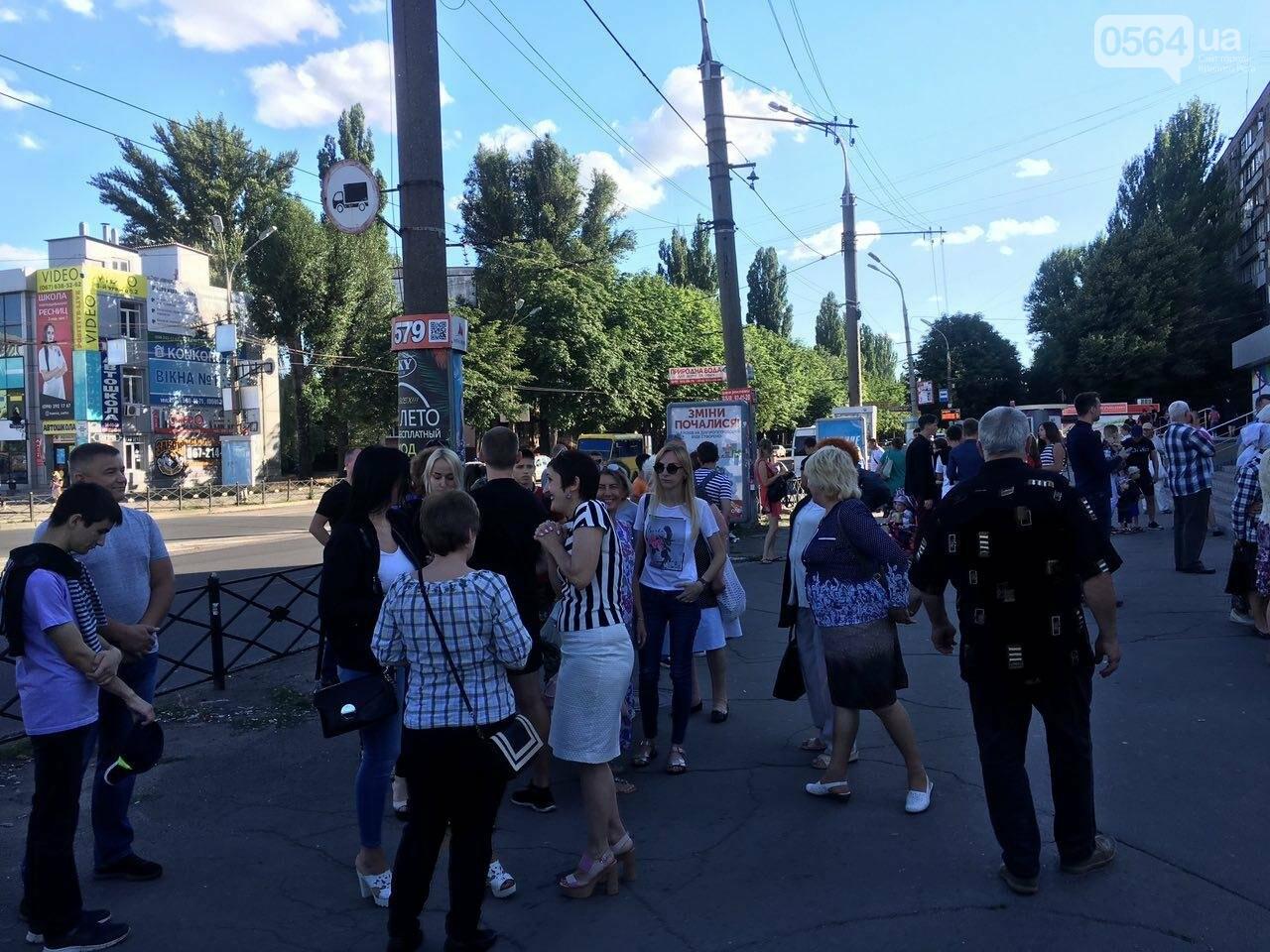 Криворожане собрались на Марш за традиционные семейные ценности, - ФОТО, ПРЯМОЙ ЭФИР, фото-39