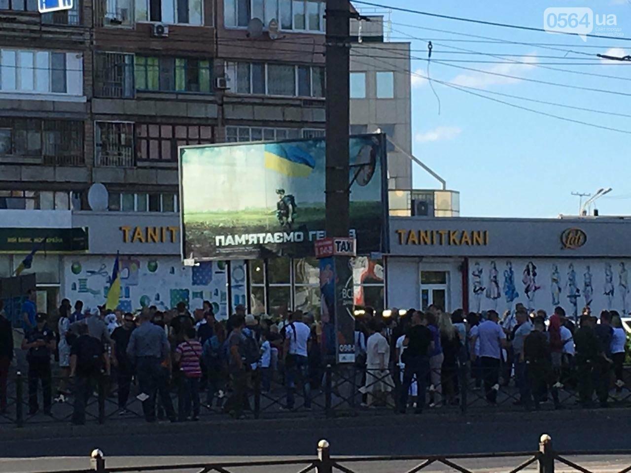 Криворожане собрались на Марш за традиционные семейные ценности, - ФОТО, ПРЯМОЙ ЭФИР, фото-28