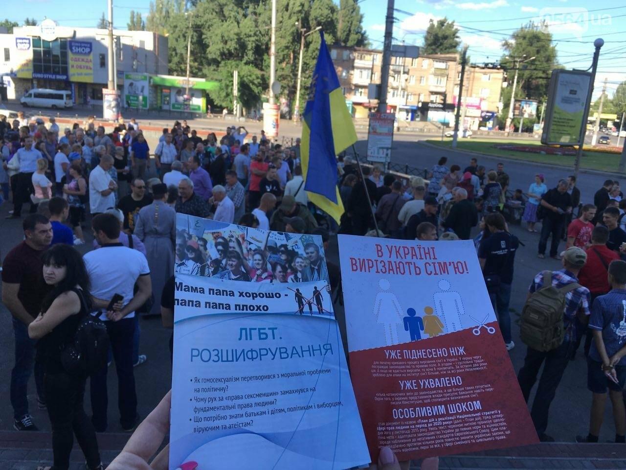 Криворожане собрались на Марш за традиционные семейные ценности, - ФОТО, ПРЯМОЙ ЭФИР, фото-29