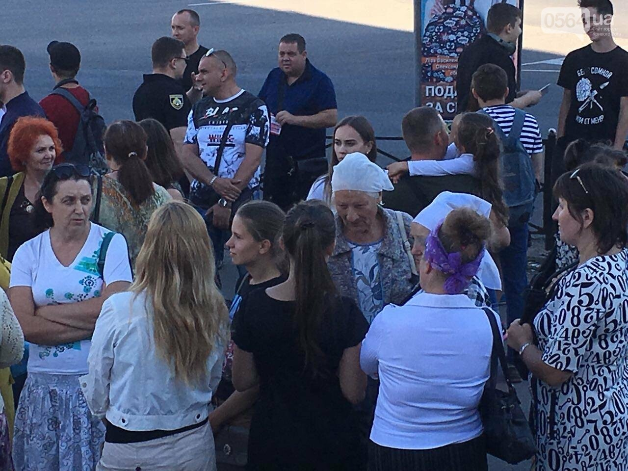Криворожане собрались на Марш за традиционные семейные ценности, - ФОТО, ПРЯМОЙ ЭФИР, фото-31